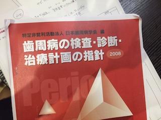 IMG_1122.JPG